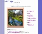AOI's Page