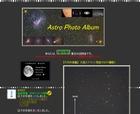 Astro Photo Album