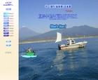 tamaki's Home Page