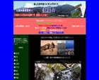 愛鷹山ハイキングガイド